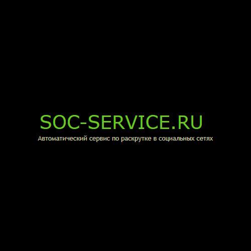SOC-SERVICE