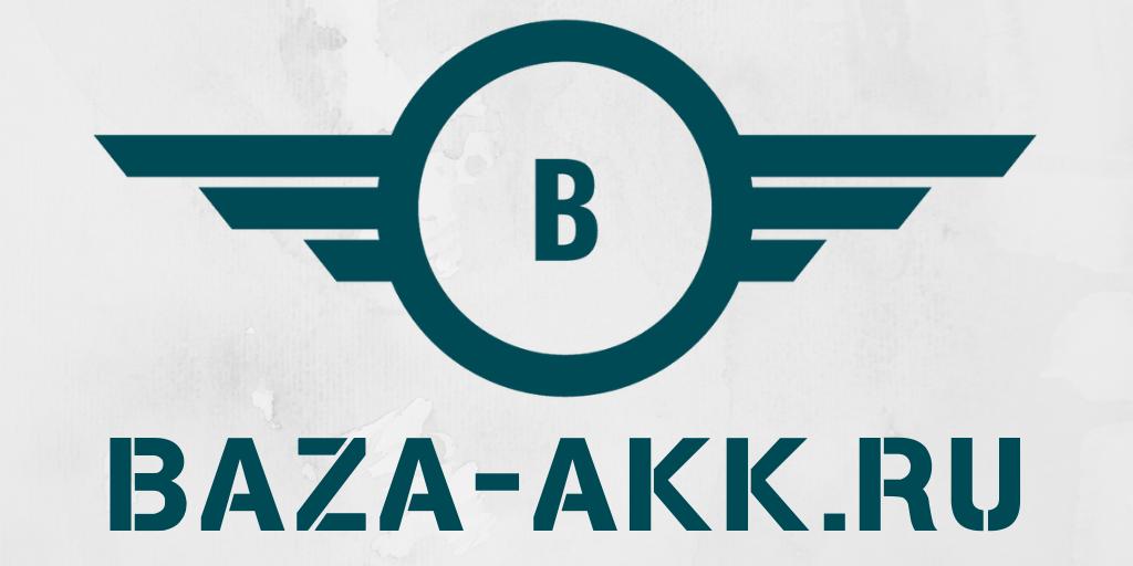 Баннер 1024x512. Baza-Akk.ru