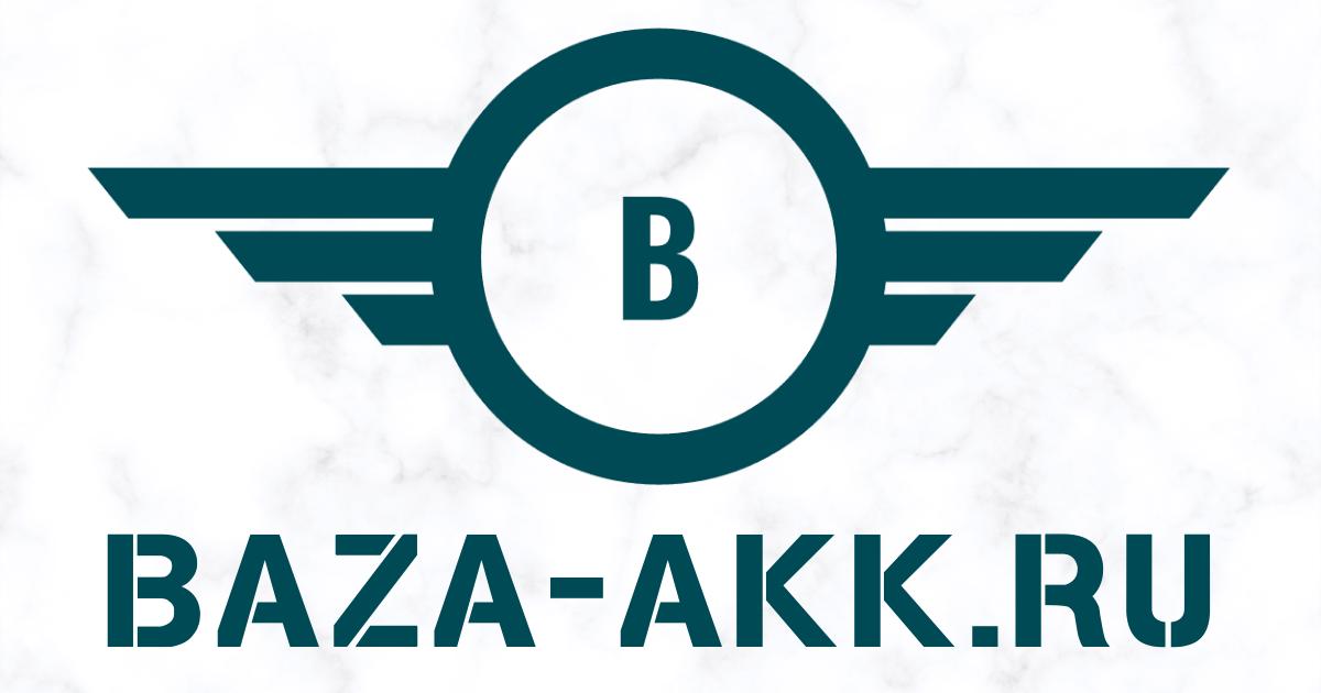 Баннер 1200x630. Baza-Akk.ru