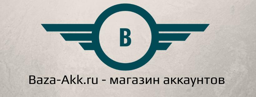 Баннер 820x312. Baza-Akk.ru