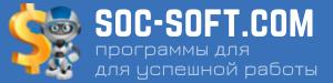 Баннер 300x75. Soc-Soft.com