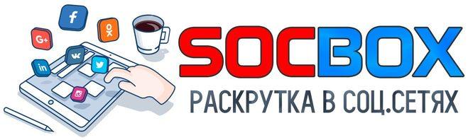 SocBox.ru